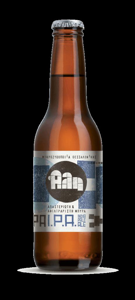 Άλη IPA - Ali beer