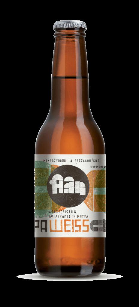 Άλη Weiss - Ali beer